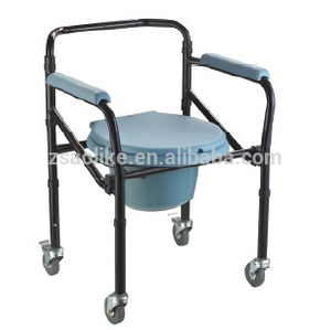 "Commode Wheelchair(ALK616L-3"")"